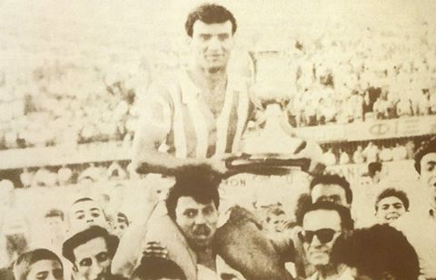 1955 – The 3rd Cup | pao.gr