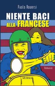 Niente baci alla francese