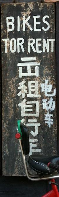иероглиф: 二山