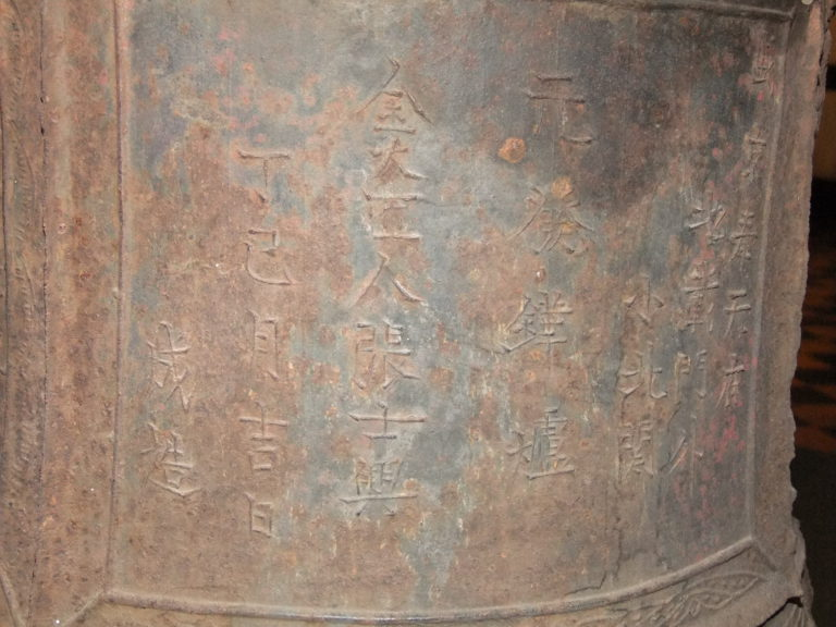 bell-4