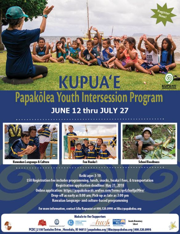 2018 Kupua'e Registration Flyer