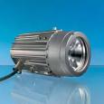 Product Picture: Lumistar Luminaire USL 07-Ex, aluminium