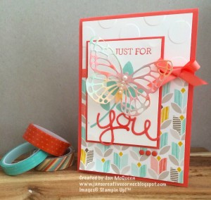 Paper Craft Crew Card Sketch #127 design team submission by Jan McQueen. #stampinup #papercraftcrew #janmcqueen