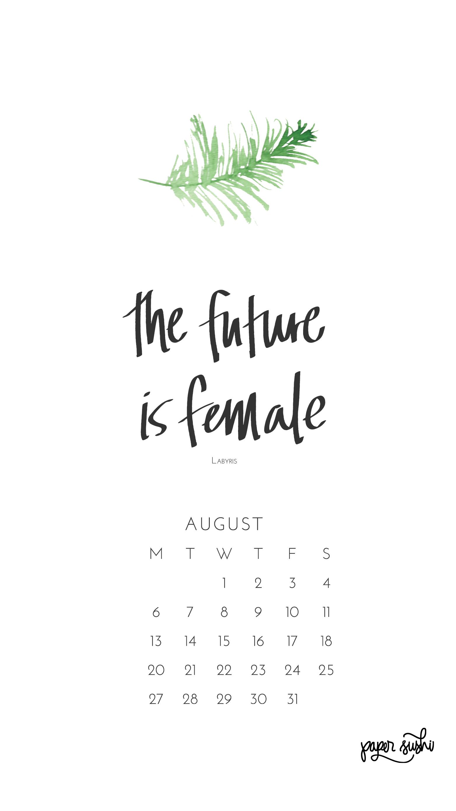 August Iphone Wallpaper