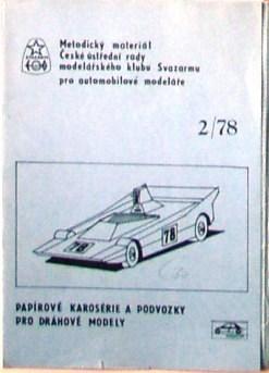 Papirove_karoserie-78