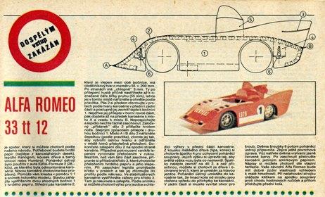 Alfa_Romeo-c.43-78x