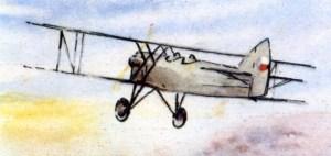 S-16c