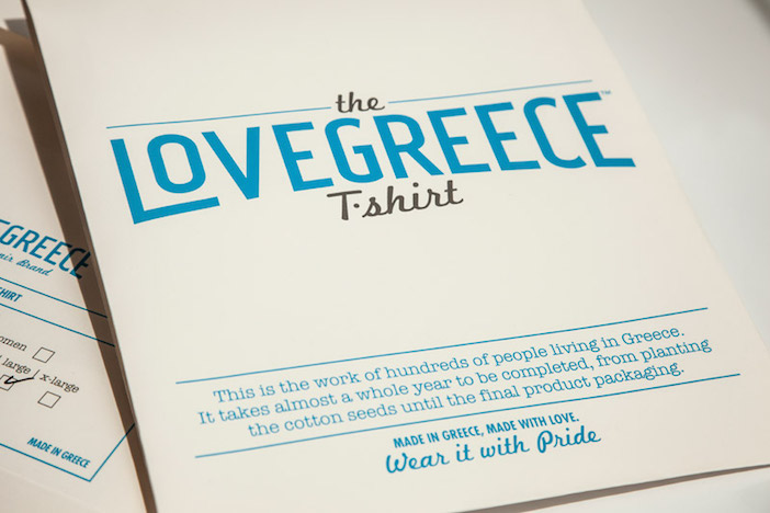 lovegreece_white_tshirt_8