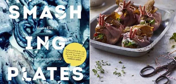 Uk Chef Maria Elias New Cookbook Smashing Plates The Pappas Post