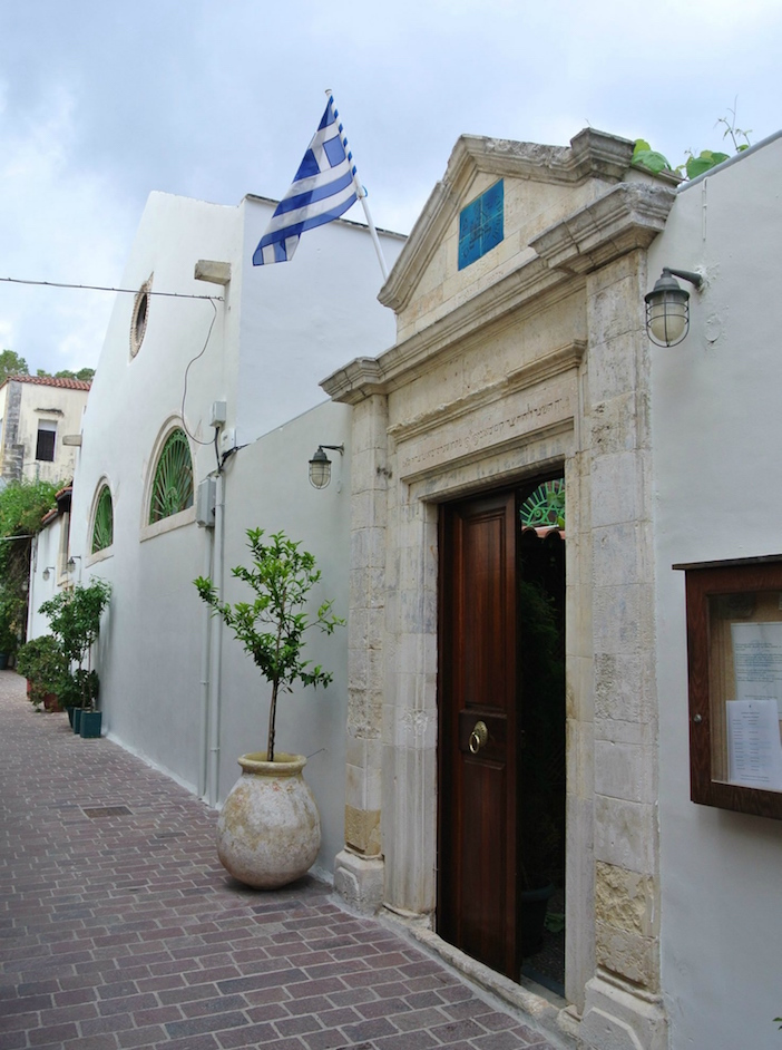 The 15th century synagogue in Hania's old town.