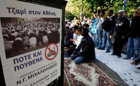 Greek Parliament Approves Plans for First Official Mosque in Athens in 150 Years