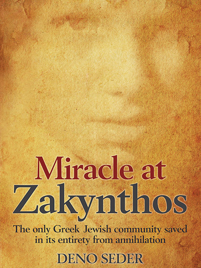 Click the image to order your copy of Miracle at Zakynthos