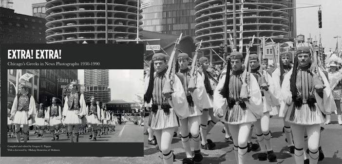 New Book Showcasing Chicago's Greeks in News Photographs 1930-1990