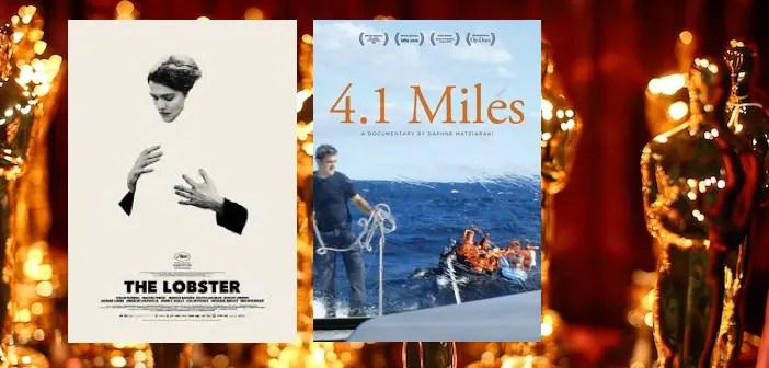 Two Greek Films Get Academy Award Nods