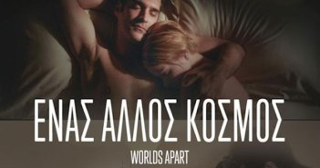 EXCLUSIVE CLIP: Second Week of Screenings Added in NYC for Hit Greek Film Worlds Apart