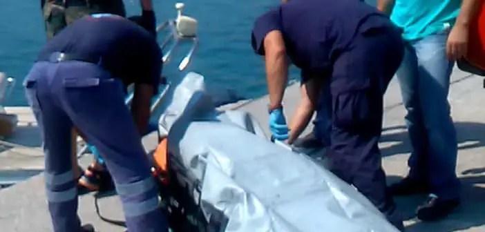 16 Dead as Rubber Boat Sinks Off Greek Island of Lesvos