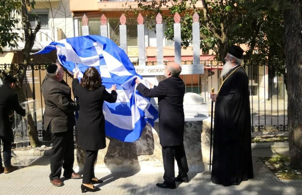 Jews Alexandroupoli