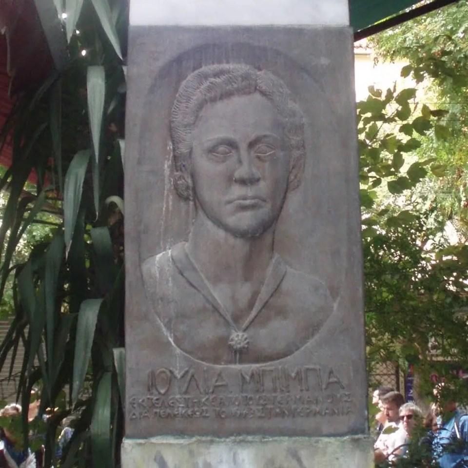 Ioulia Biba