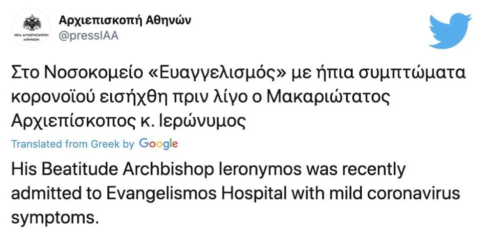 Archbishop of Greece
