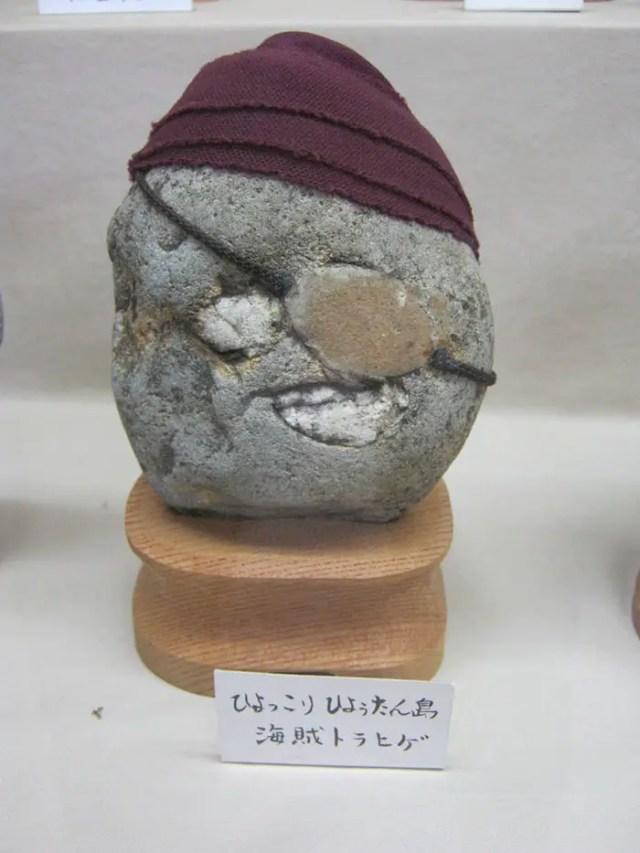 Stenen 7