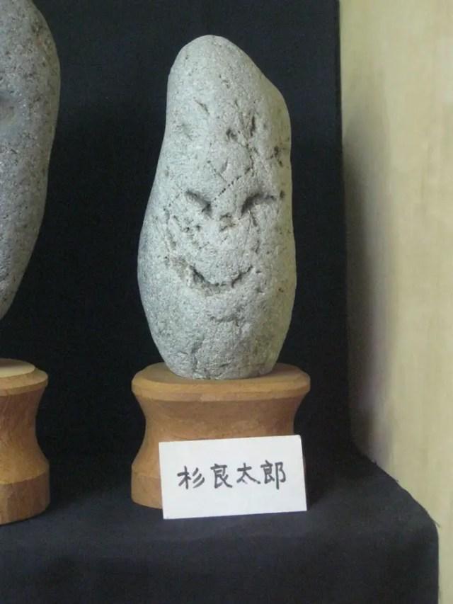 Stenen 9
