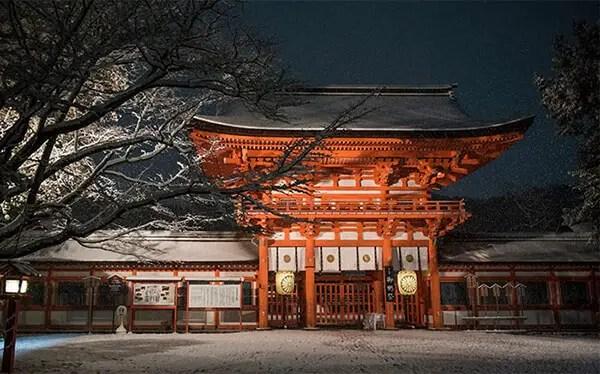 Kyoto in de sneeuw - 14