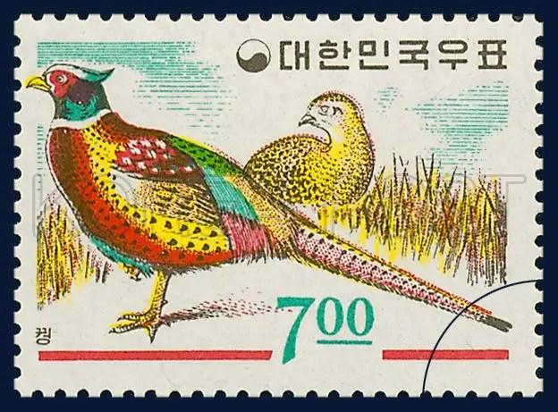 Postzegels Bhutan 10