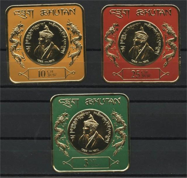 Postzegels Bhutan 17