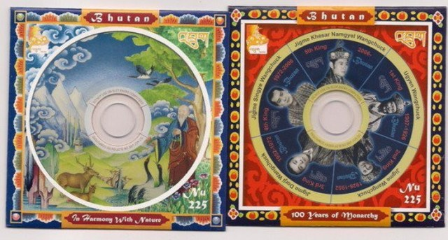 Postzegels Bhutan 3