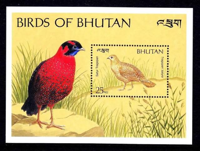 Postzegels Bhutan 9