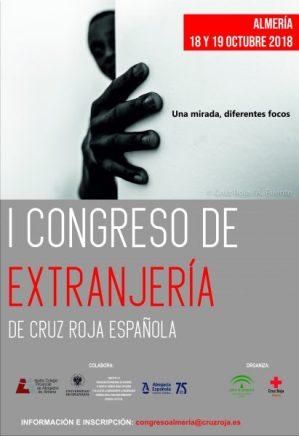 I Congreso de Extranjería