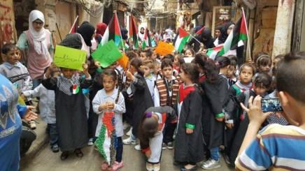 palestino libano