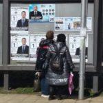 Нормално премина изборният ден в Силистренско