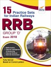 15 Practice Sets for Indian Railways RRB Group D Exam 2018