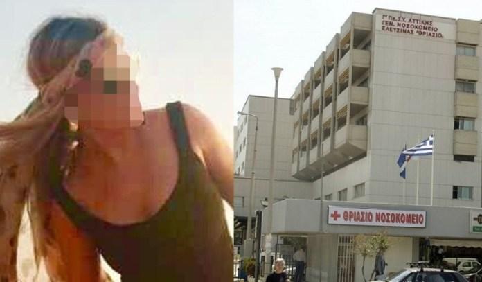34χρονη Καλλιθέα επίθεση με βιτριόλι εξελίξεις