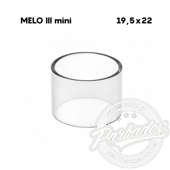 стекло для Eleaf Melo III mini
