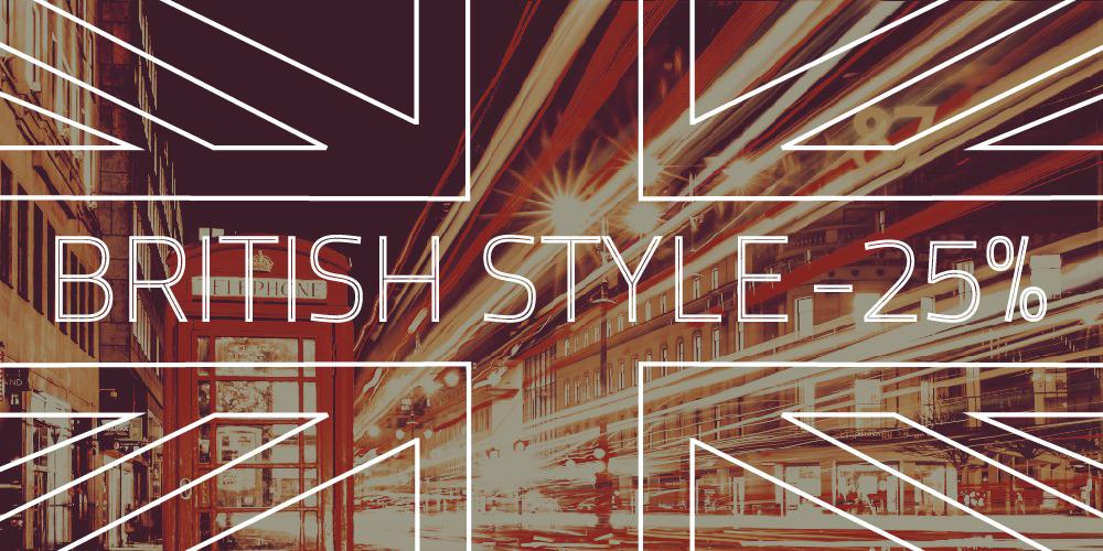 british rebel style