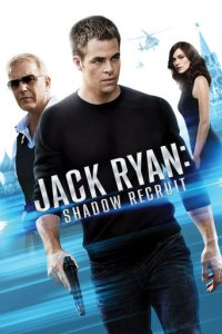 """Poster for the movie """"Jack Ryan: Shadow Recruit"""""""