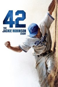 "Poster for the movie ""42"""