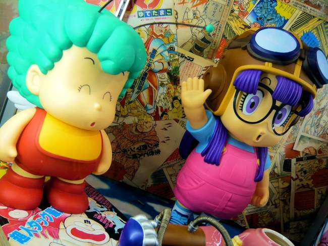 magasin dr slump
