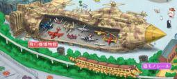 Ghibli Park - Detail (4)