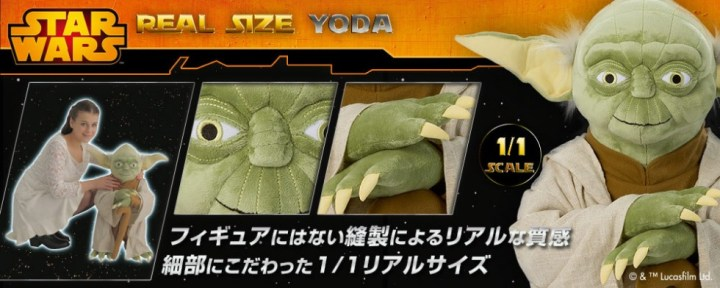 Yoda - Peluche taille réelle