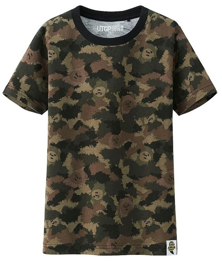 T-Shirt Star Wars Uniqlo Enfant (5)