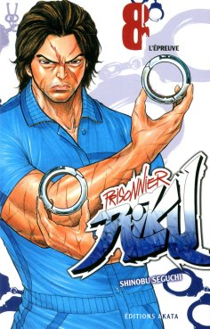 Prisonnier Riku (1)