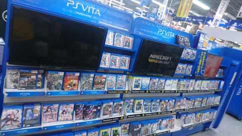 Incroyable : des jeux PS Vita