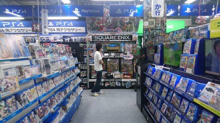 Dans le coin PS4