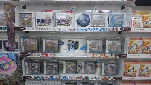 Encore des jeux 3DS