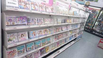 Les jeux 3DS roses