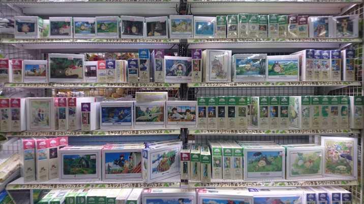 Puzzles Ghibli :-)