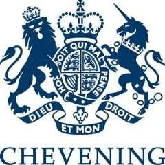 Chevening logo